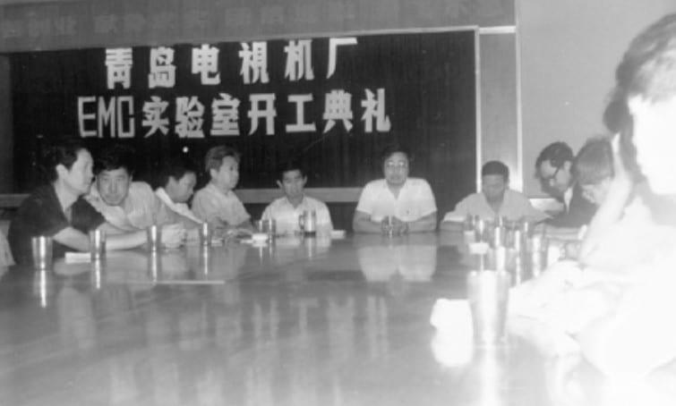 Hisense-Qingdao-factory-1979